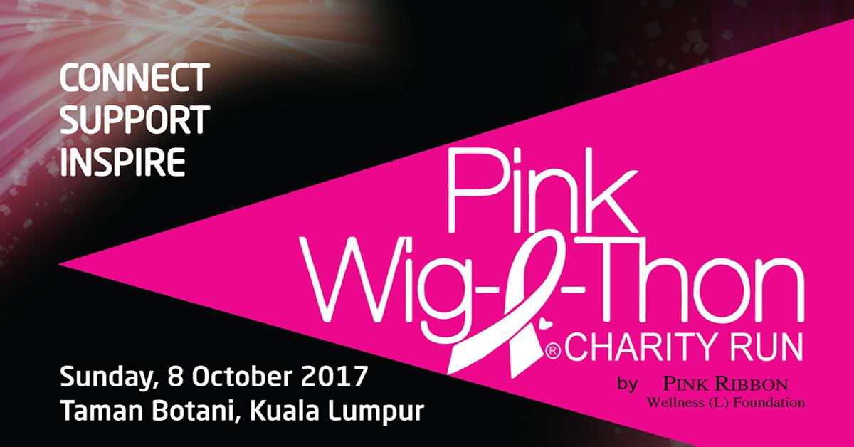 Pink Wigathon-banner2